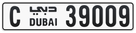 C 39009 - Plate numbers for sale in Dubai
