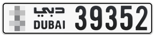 * 39352 - Plate numbers for sale in Dubai