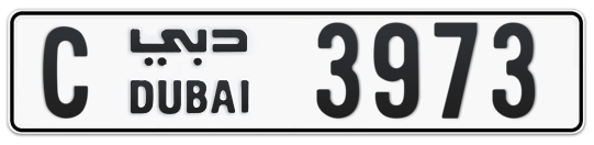 C 3973 - Plate numbers for sale in Dubai