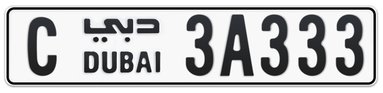 C 3A333 - Plate numbers for sale in Dubai