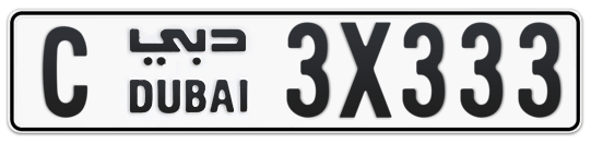 C 3X333 - Plate numbers for sale in Dubai