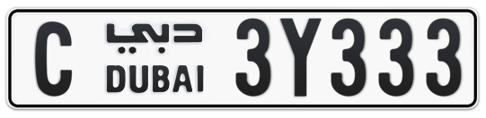 C 3Y333 - Plate numbers for sale in Dubai