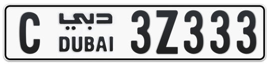 C 3Z333 - Plate numbers for sale in Dubai