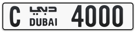 C 4000 - Plate numbers for sale in Dubai