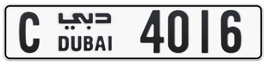 C 4016 - Plate numbers for sale in Dubai