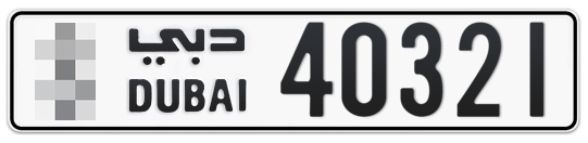 * 40321 - Plate numbers for sale in Dubai