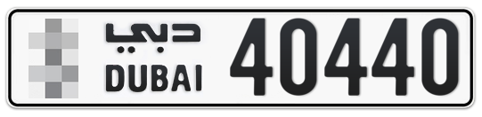 * 40440 - Plate numbers for sale in Dubai