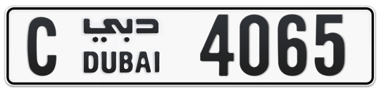 C 4065 - Plate numbers for sale in Dubai