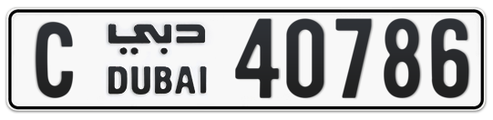 C 40786 - Plate numbers for sale in Dubai