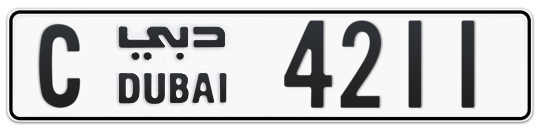 C 4211 - Plate numbers for sale in Dubai