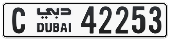 C 42253 - Plate numbers for sale in Dubai
