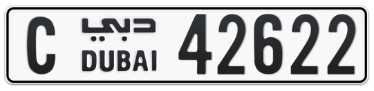 C 42622 - Plate numbers for sale in Dubai