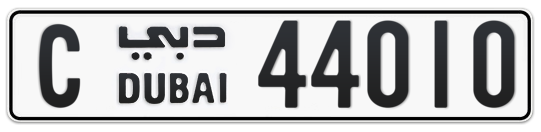 C 44010 - Plate numbers for sale in Dubai