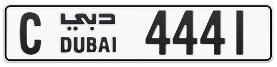 C 4441 - Plate numbers for sale in Dubai