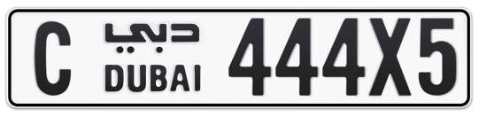 C 444X5 - Plate numbers for sale in Dubai