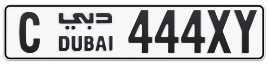 C 444XY - Plate numbers for sale in Dubai