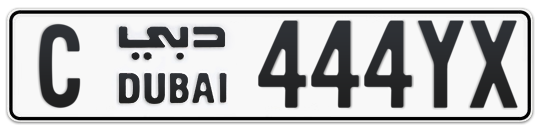 C 444YX - Plate numbers for sale in Dubai