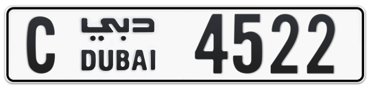 C 4522 - Plate numbers for sale in Dubai
