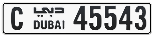C 45543 - Plate numbers for sale in Dubai