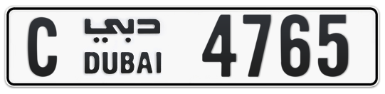 C 4765 - Plate numbers for sale in Dubai
