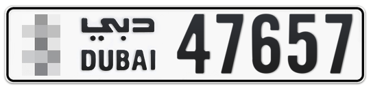 * 47657 - Plate numbers for sale in Dubai