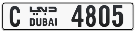 C 4805 - Plate numbers for sale in Dubai