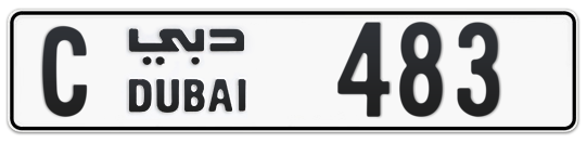 C 483 - Plate numbers for sale in Dubai