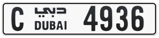 C 4936 - Plate numbers for sale in Dubai