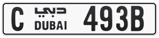 C 493B - Plate numbers for sale in Dubai