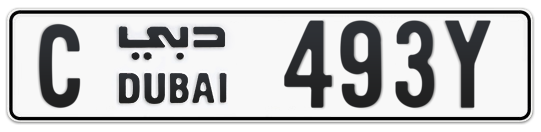 C 493Y - Plate numbers for sale in Dubai