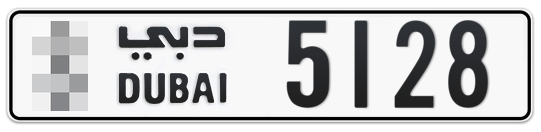 * 5128 - Plate numbers for sale in Dubai