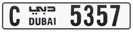 C 5357 - Plate numbers for sale in Dubai