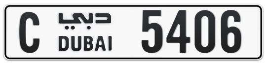 C 5406 - Plate numbers for sale in Dubai