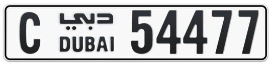 C 54477 - Plate numbers for sale in Dubai