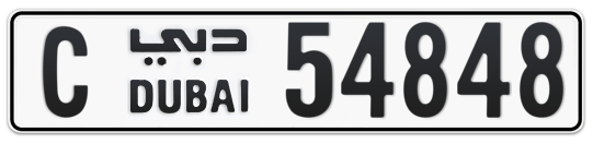 C 54848 - Plate numbers for sale in Dubai