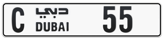 C 55 - Plate numbers for sale in Dubai