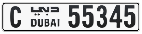 C 55345 - Plate numbers for sale in Dubai