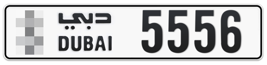 * 5556 - Plate numbers for sale in Dubai