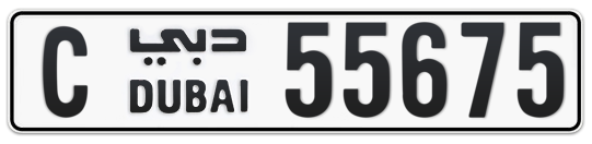 C 55675 - Plate numbers for sale in Dubai