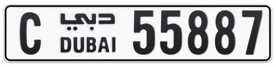 C 55887 - Plate numbers for sale in Dubai
