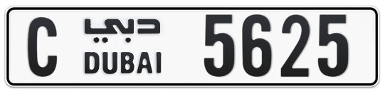 C 5625 - Plate numbers for sale in Dubai