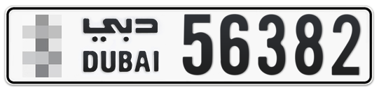 * 56382 - Plate numbers for sale in Dubai