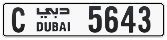 C 5643 - Plate numbers for sale in Dubai