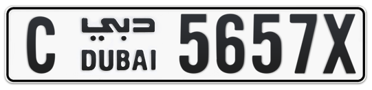C 5657X - Plate numbers for sale in Dubai