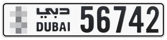 * 56742 - Plate numbers for sale in Dubai