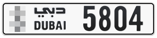 * 5804 - Plate numbers for sale in Dubai