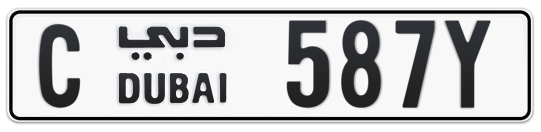 C 587Y - Plate numbers for sale in Dubai