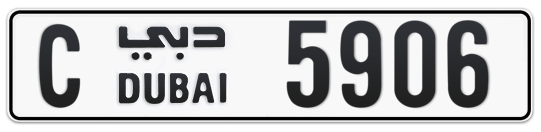 C 5906 - Plate numbers for sale in Dubai