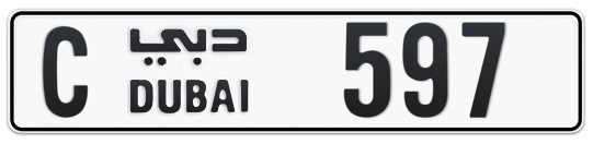 Dubai Plate number C 597 for sale on Numbers.ae