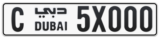 C 5X000 - Plate numbers for sale in Dubai